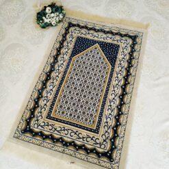 Cream - Blue Color Velvet Muslim Prayer Rug