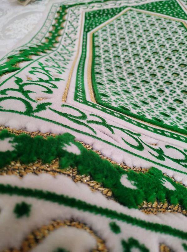 Cream - Green Color Velvet Muslim Prayer Rug