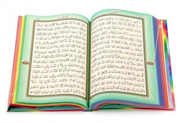 Rainbow Holy Quran - Koran - Large Size