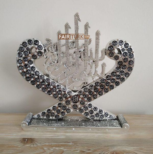 Silver Color Wav Design Basmala Islamic Sculpture
