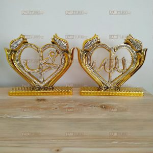 Gold Color Heart Design Allah and Mohammad Double Islamic Gift