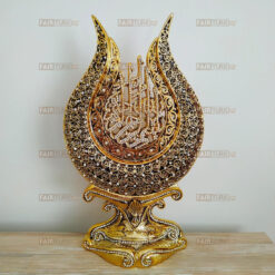 Large Size Gold Color Basmala Islamic Sculpture Gift