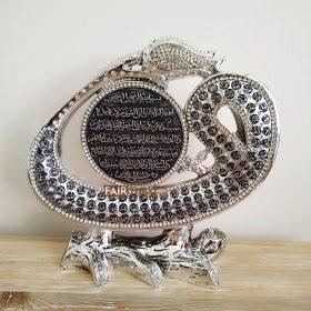 Gold Color Wav Design Ayatul Kursi Writed Islamic Gift