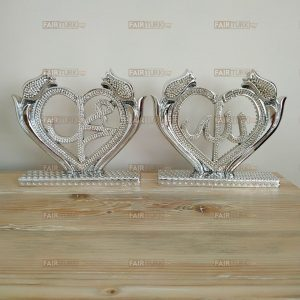 Silver Color Heart Design Allah and Mohammad Double Islamic Gift
