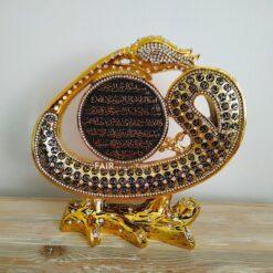 Silver Wav Design Ayatul Kursi Writed Islamic Gift