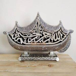 Ship Design X- Large Silver Color Bismillah - Jawshan Carved Islamic Table Decor