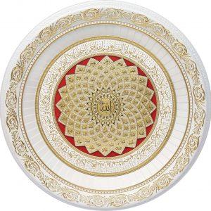 White Color Daisy Shape Esma-ul Husna Carved Islamic Wall Frame