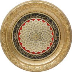 Gold Color Daisy Shape Esma-ul Husna Carved Islamic Wall Frame