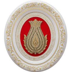 White Color Tulip Shape Esma-ul Husna Carved Islamic Wall Frame