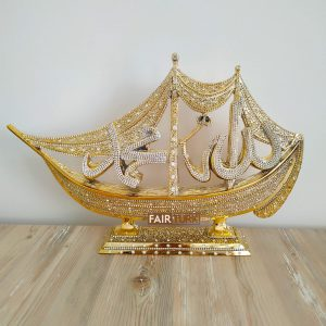 X- Large Gold Color Allah - Mohammad Islamic Table Decor