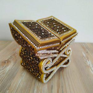 Quran: 96. Surah Al-Alaq Carved Islamic Gift Sculpture