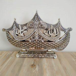 Boat Design X- Large Silver Color Allah - Mohammad Islamic Table Decor