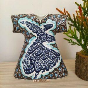 Brown Whirling Dervish Caftan Ceramic Decor