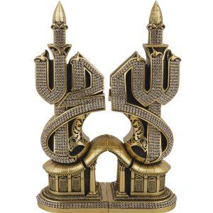 Gold Color Musenna Allah & Muhammad Islamic Decor