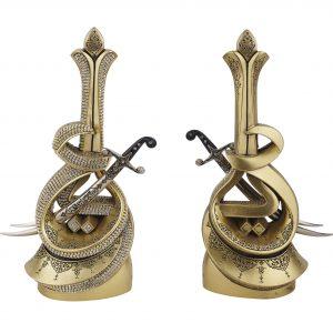 Gold Color Hazrat Ali's Sword Islamic Gift