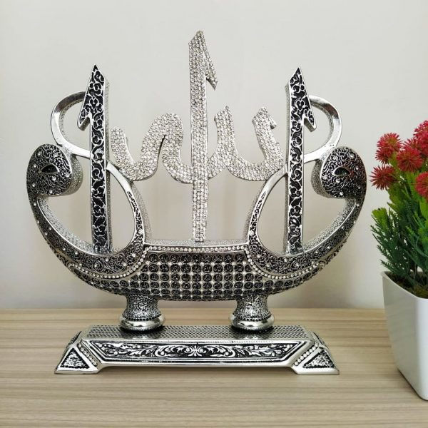 Silver Color Muslim Gift With Allah Name
