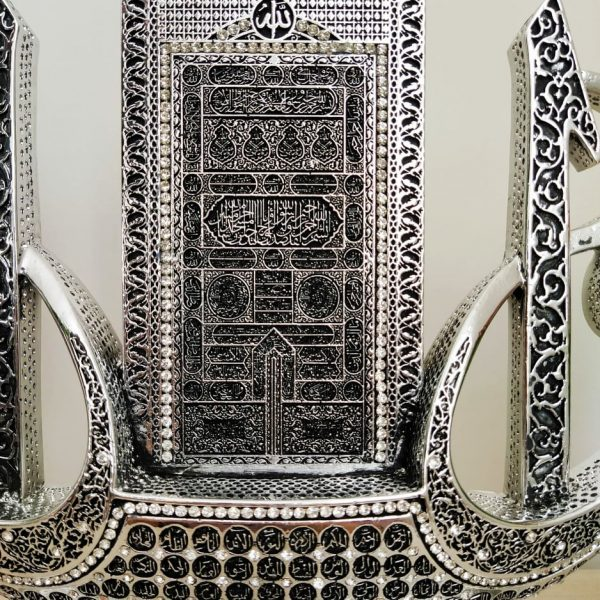 Silver Color Kaaba's Door Sail Desing Muslim Gift