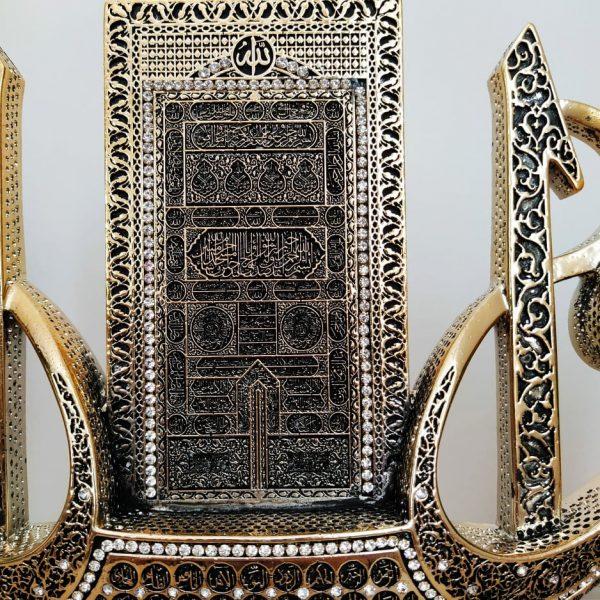 Gold Color Kaaba's Door Sail Desing Muslim Gift