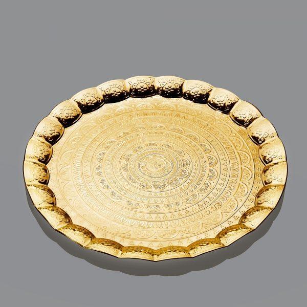 Ahsen Gold Color Large Metal Serving Tray 35 cm