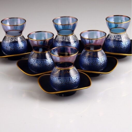 Carved Blue Color Ottoman Tea Set With Black Saucers
