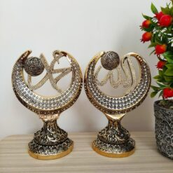 Gold Color Double Crescent Islamic Gift Set