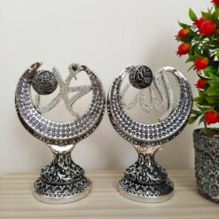 Silver Color Double Crescent Islamic Gift Set