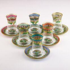 12 Pcs Harman Colorfull Tea Set